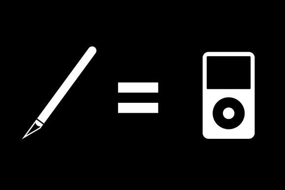 Design Music